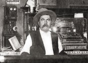 Jose de Jesus. Notice Cash Register - JJ Rubi and Sons